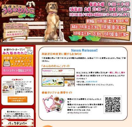 uchiwan1.jpg