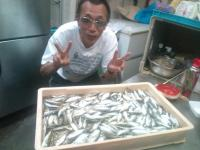 松田さんばく釣