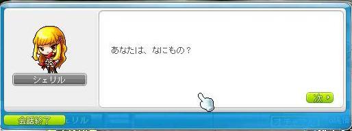 Maple110330_145111.jpg