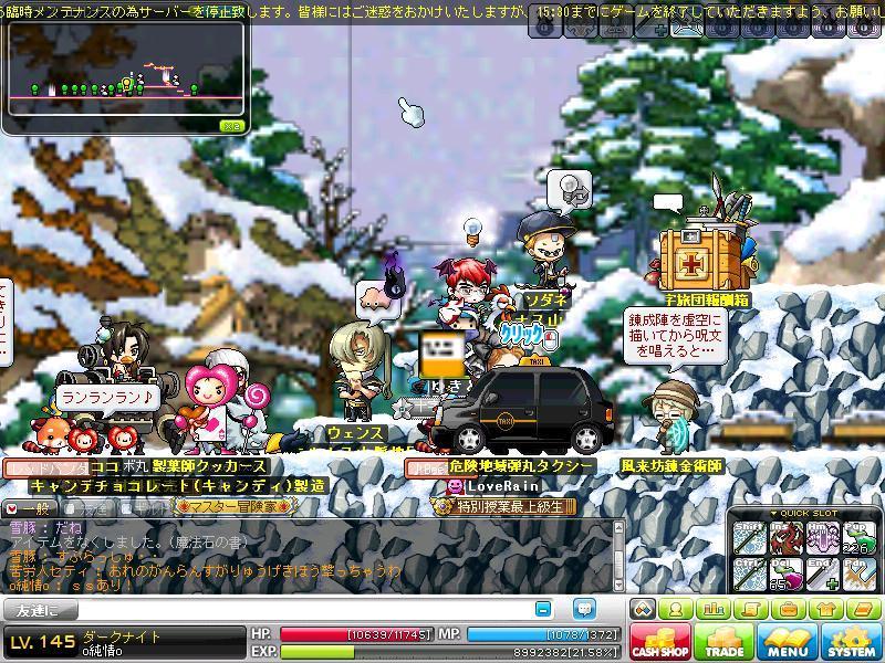 Maple110330_152435.jpg