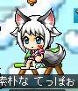 Maple111009_003559.jpg