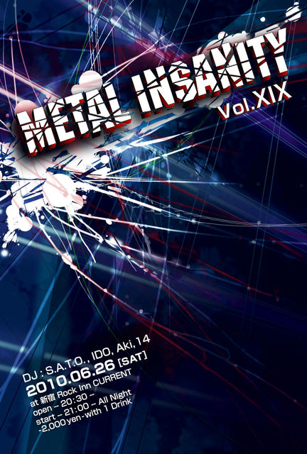 METAL INSANITY Vol.XIX