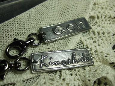 キーホルダー2