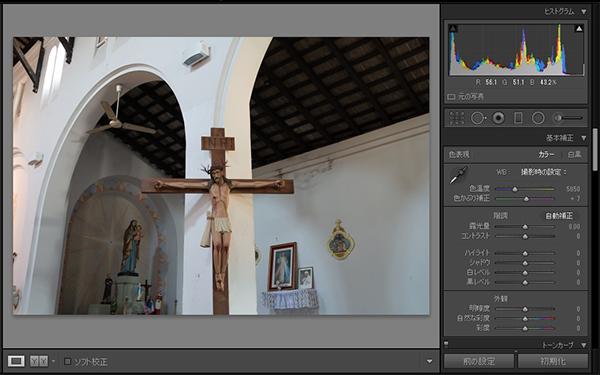 アレグア教会キリスト十字架