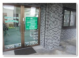 katudou_p5.jpg