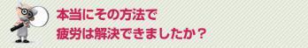 midashi2-H.jpg
