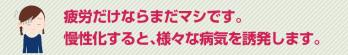 midashi4-H.jpg