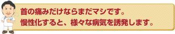 midashi4_20130603144141.jpg