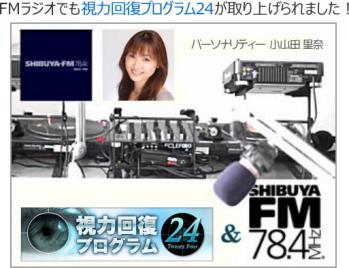 shiryou-2.jpg