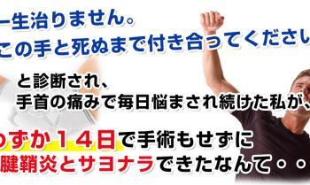 top2-H_20130715163717.jpg