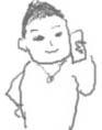 えみちゃん1