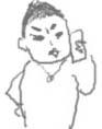 えみちゃん3