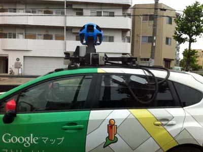 Googleストリートビュー撮影車2