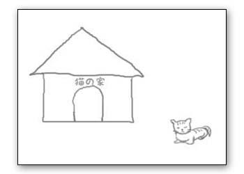 猫とすずめ1