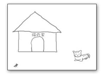 猫とすずめ2