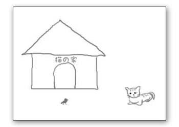 猫とすずめ3