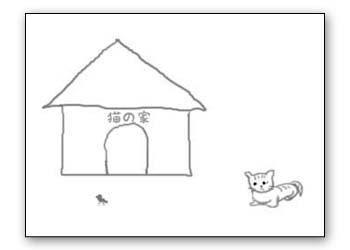猫とすずめ7