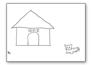 猫とすずめ8