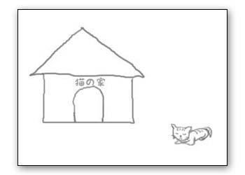 猫とすずめ9