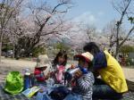徳山動物園♪