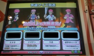 エロネタ超人送別会#6