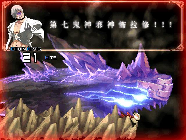Curse seal7