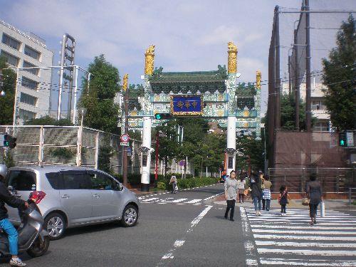 中華街(門2)