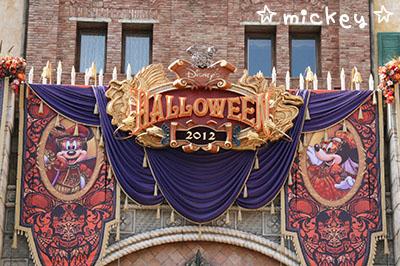 2012tds_halloween 12
