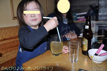 fugu302.jpg