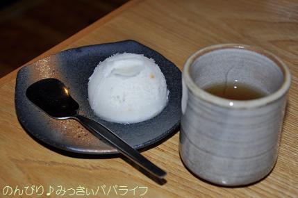 fugu312.jpg