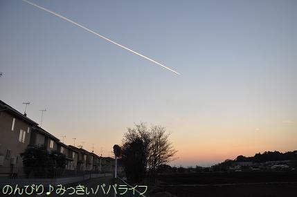 hikoukigumo1.jpg