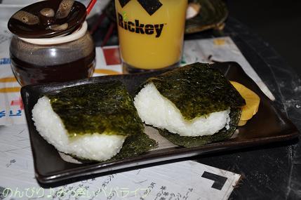 yakitori20131109.jpg