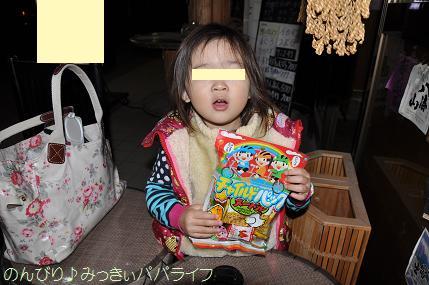 yakitori20131111.jpg
