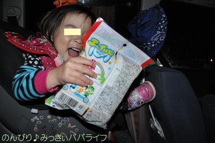 yakitori20131112.jpg