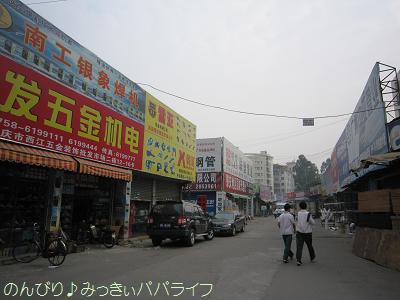 zhaoqing029.jpg