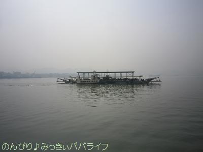 zhaoqing049.jpg