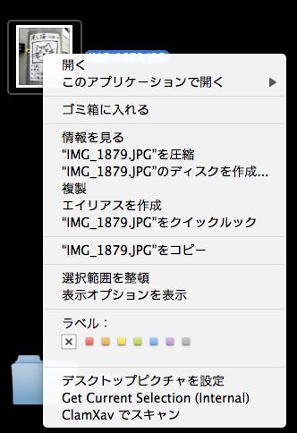 スクリーンショット(2010-05-16 18.40.10)
