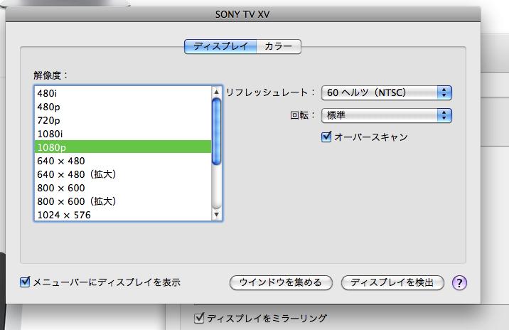 スクリーンショット(2010-12-19 17.28.56)