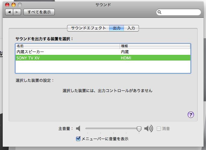 スクリーンショット(2010-12-19 17.33.15)