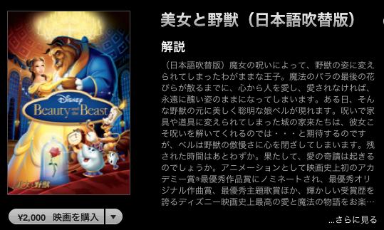 スクリーンショット(2011-03-02 21.16.23)