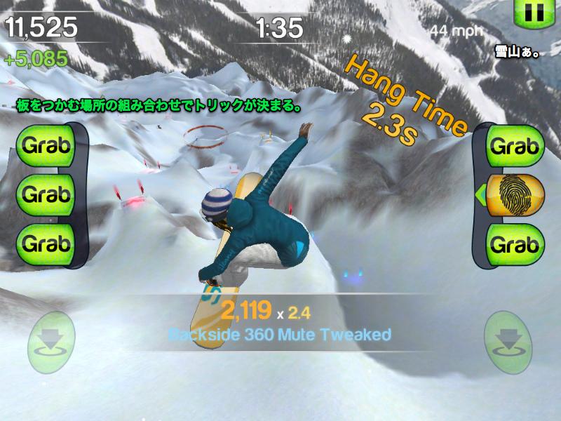 sスノーサミット2
