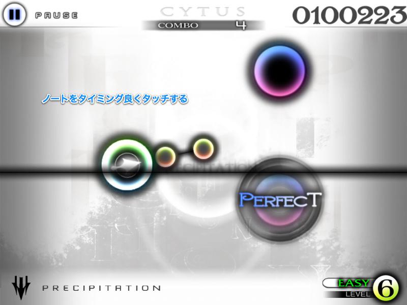 Cytus1.jpg