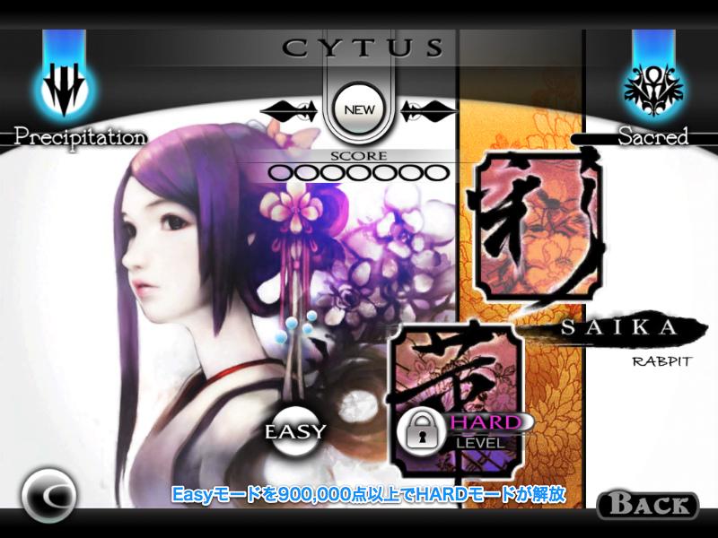 Cytus2.jpg