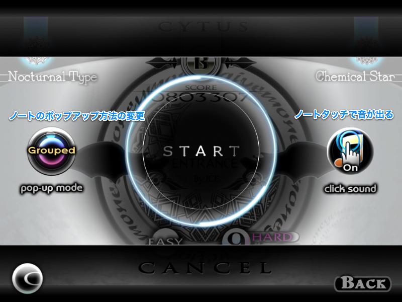 Cytus3.jpg