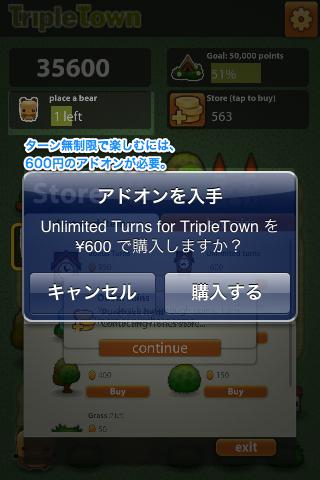 Tripletown4.jpg