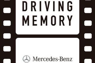 drivingmemory_Snapseed.jpg