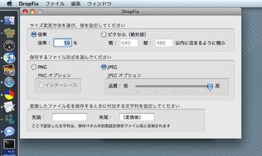 dropfix_main2009118223435.jpg