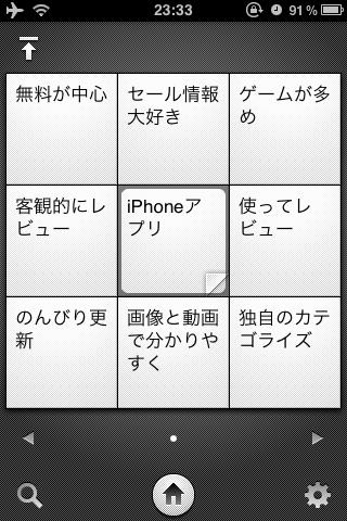 iphone_20101117133752.jpg
