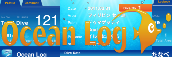 oceanlog.png