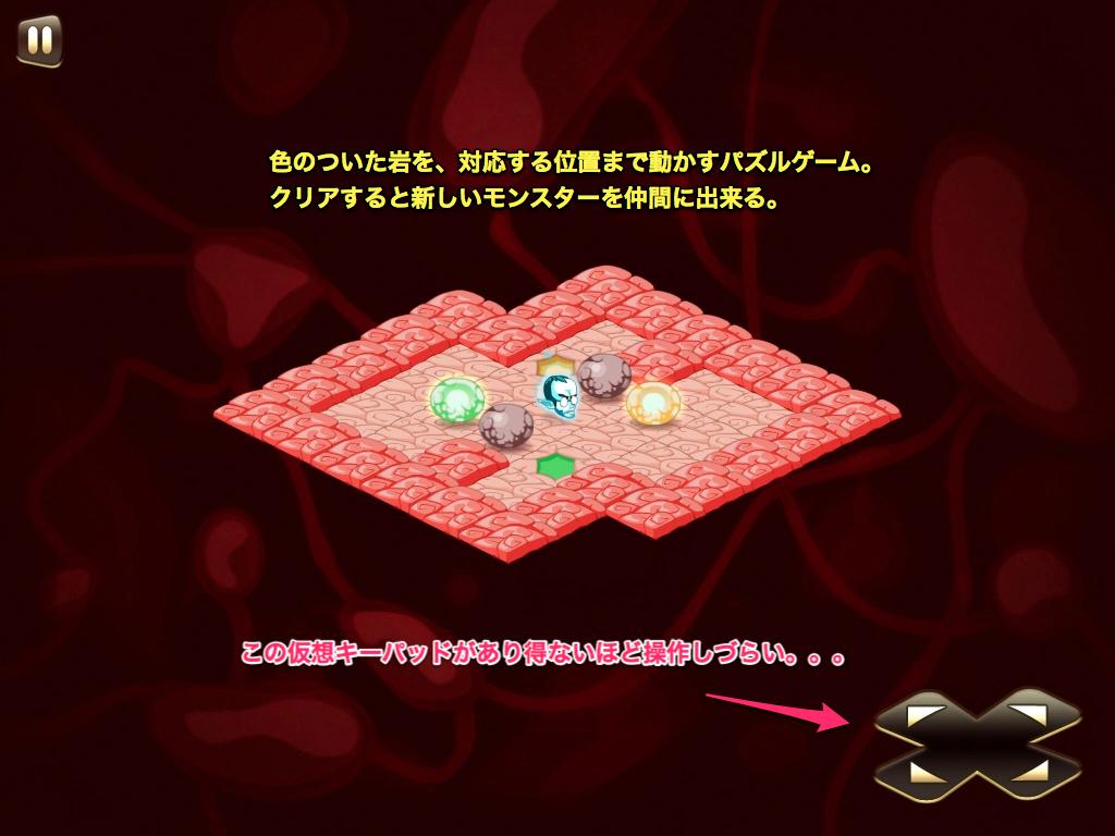 sDOFUS2_MINIGAME.jpg